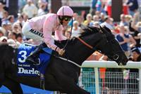 The Fugue cruises to win Yorkshire Oaks at York racecourse.