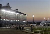 Fair Grounds at night