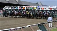 09 August 1: the field breaks from the starting gate in the 5th race on Jim Dandy Stakes day at Saratoga Race Track in Saratoga Springs, New York.