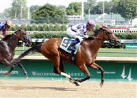 Southern Honey cruises in Grade III Winning Colors