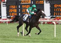 Debussy wins 2010 Arlington Million