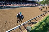 Travers Stakes: Fastest Editions of All-Time