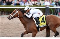 Audible out of Belmont Stakes 2018; Pletcher may run two