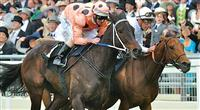 Black Caviar Diamond Jubilee 2012