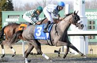Don't Leave Me and jockey Jose Lezcano win the Pure Romance Bourbonette Oaks at Turfway Park for owner Pin Oak Stud and trainer Malcolm Pierce.
