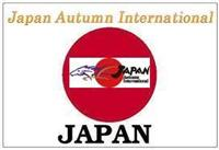 /stakes/Japan Cup Dirt