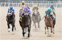 Magnum Moon, Sporting Chance on to the Arkansas Derby