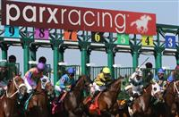 Parx Racing, (formerly Philadelphia Park) Bensalem, PA