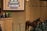 Siren Serenade, in foal to leading sire Tapit, sells for $1,025,000.