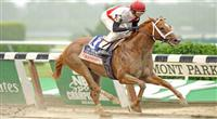 Trappe Shot wins 2011 True North - top story