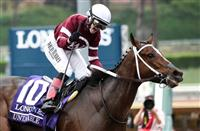 /horse/Untapable